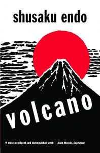 Volcano by Shusaku Endo