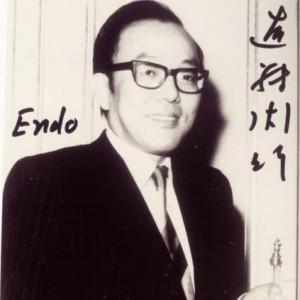 shusaku endo Discover book depository's huge selection of shusaku-endo books online free delivery worldwide on over 18 million titles.