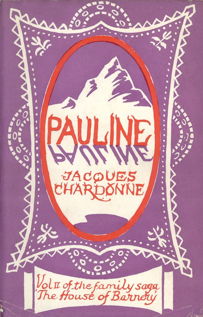 Pauline: The Diary of an Epicure (1955)