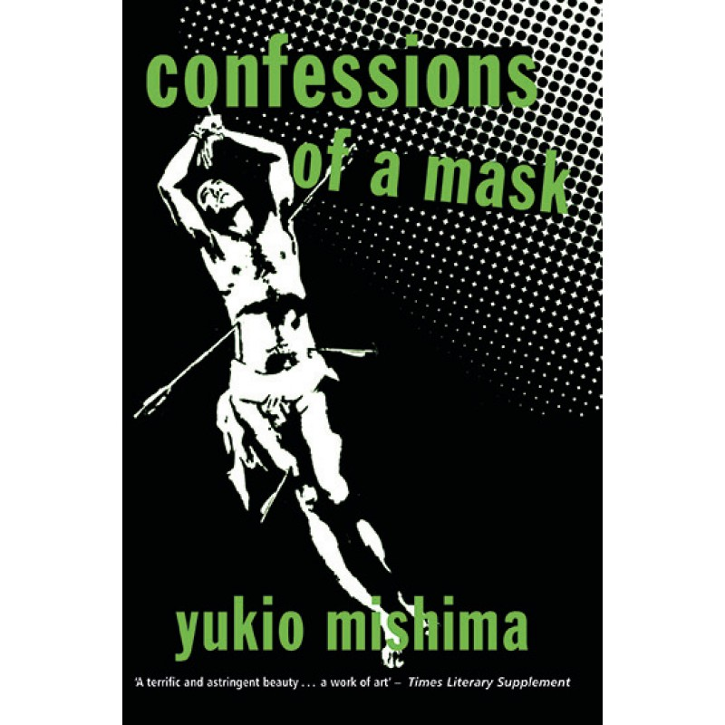 confessions of a mask summary response Killing baba yaga - chapter 1 (john wick x reader) summary: john is i steeled myself and donned a mask of neutrality and looked him in the eye.