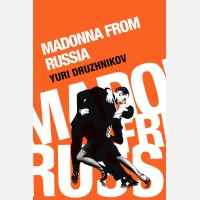 Madonna From Russia