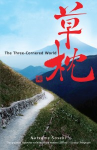 3-cornered-world