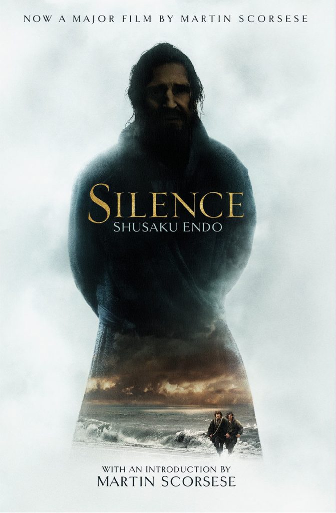 silence-film-tie-in-front-cover-screen